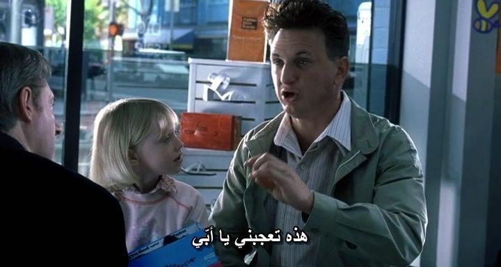 I Am Sam (2001) Sean Penn ISam03