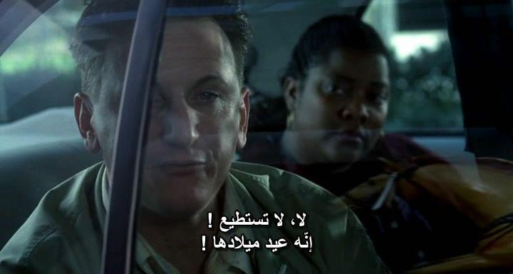 I Am Sam (2001) Sean Penn ISam06