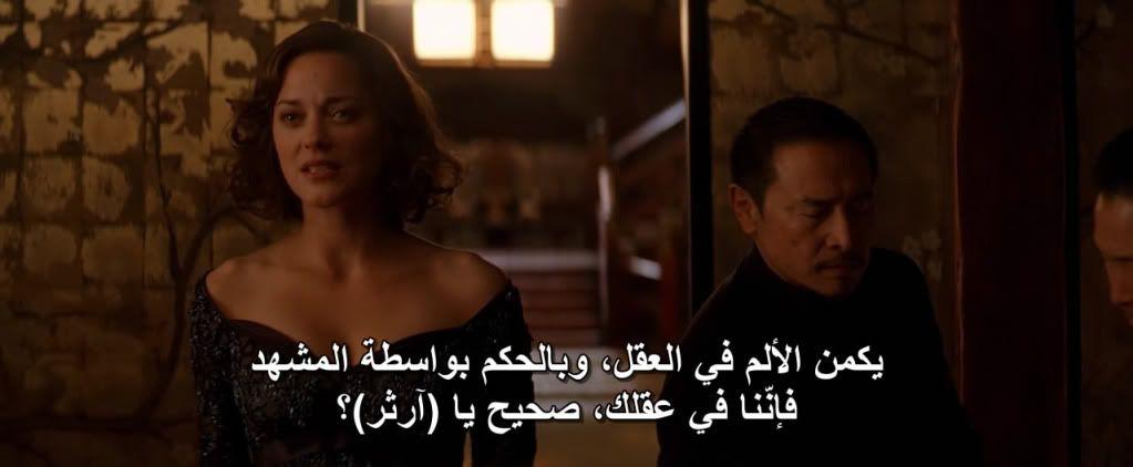 Inception (2010) Christopher Nolan Inception01