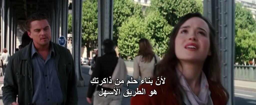 Inception (2010) Christopher Nolan Inception03