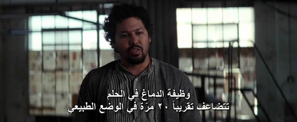Inception (2010) Christopher Nolan Inception04