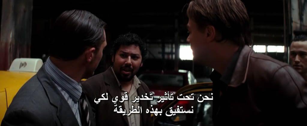 Inception (2010) Christopher Nolan Inception05