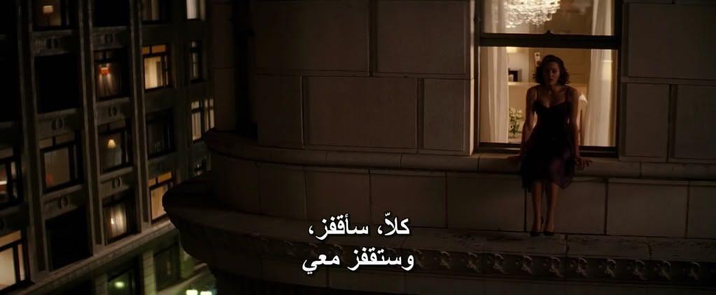 Inception (2010) Christopher Nolan Inception06
