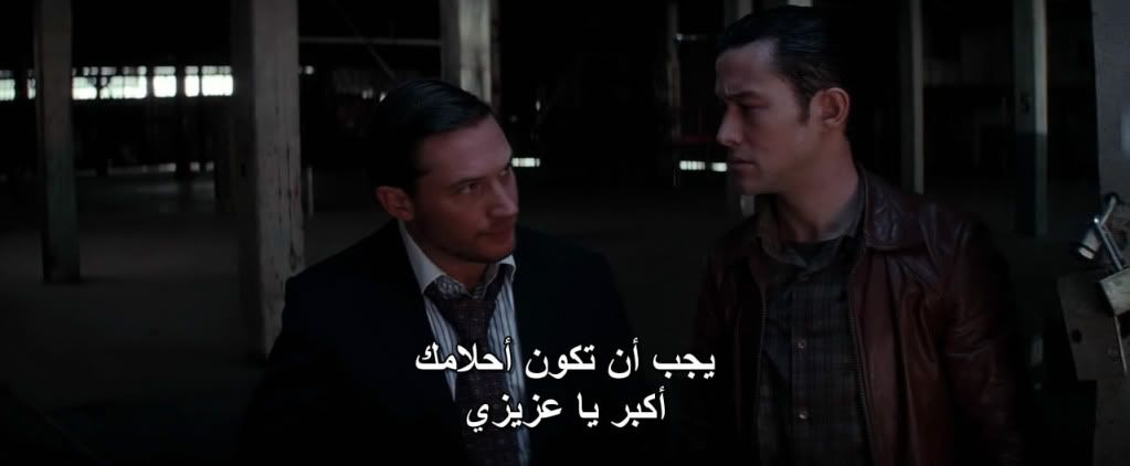 Inception (2010) Christopher Nolan Inception07