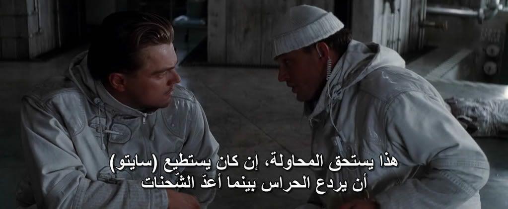 Inception (2010) Christopher Nolan Inception09