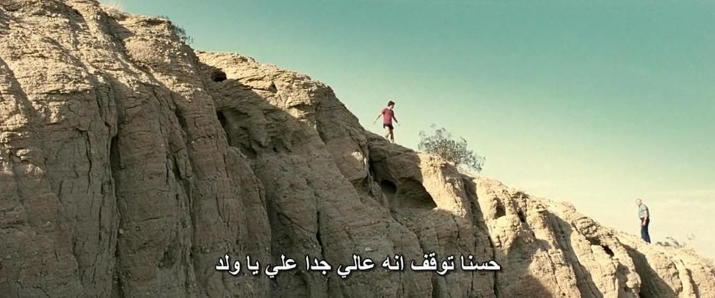 Into The Wild (2007) Emile Hirsch IntoWild10