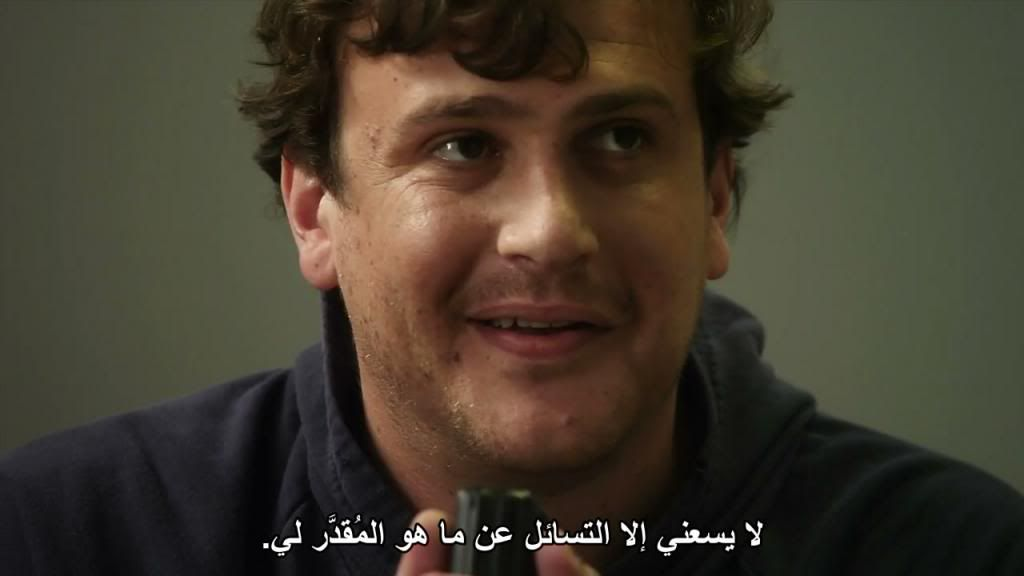 Jeff, Who Lives at Home (2011) Jason Segel JeffatHome01