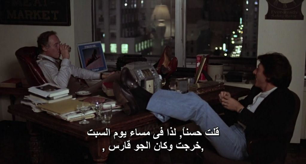 Kramer vs. Kramer (1979) 5 Oscars Kramer01