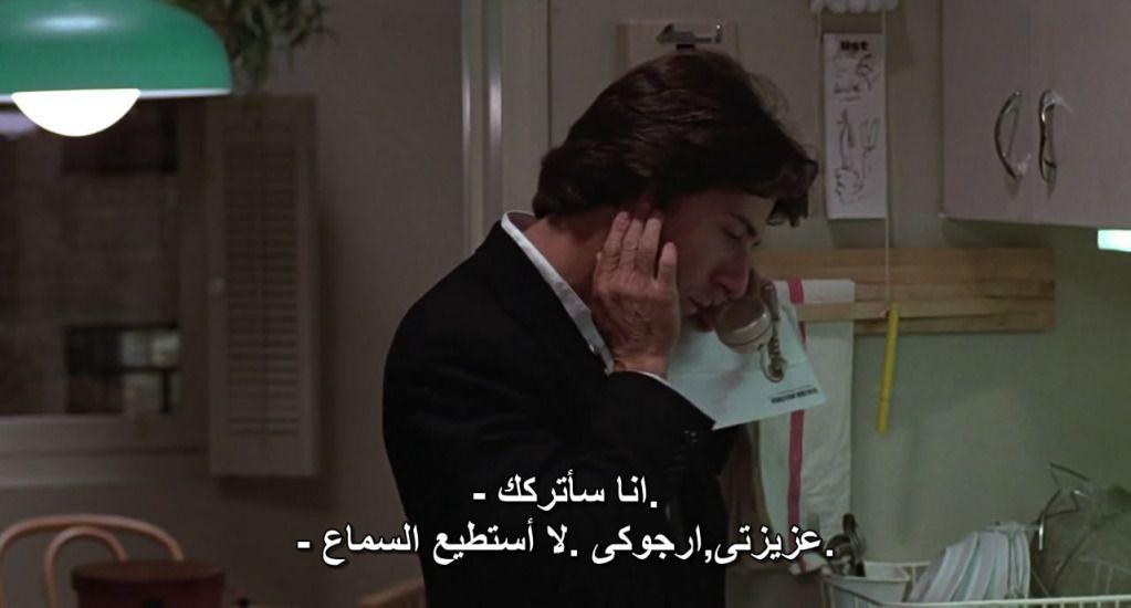 Kramer vs. Kramer (1979) 5 Oscars Kramer03