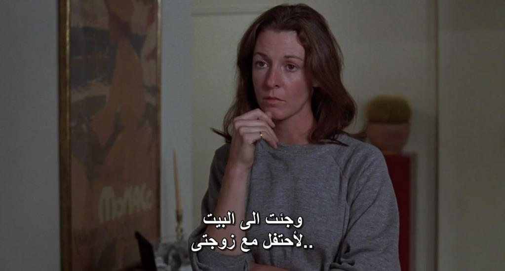 Kramer vs. Kramer (1979) 5 Oscars Kramer07