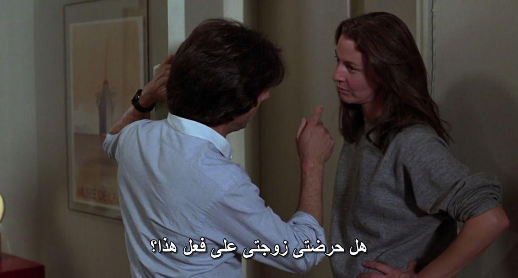 Kramer vs. Kramer (1979) 5 Oscars Kramer09