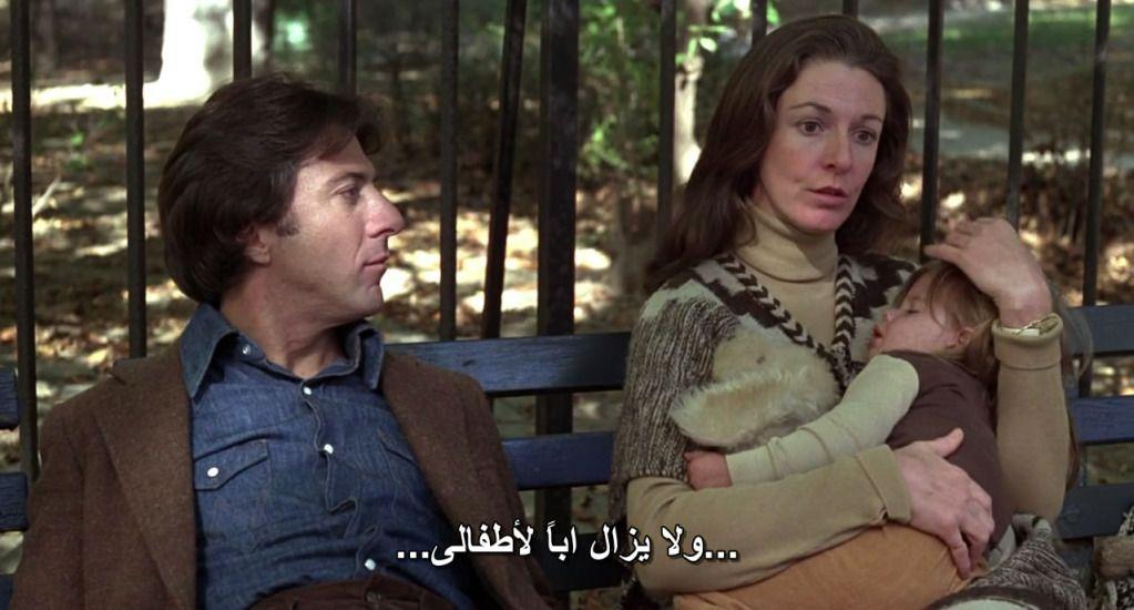 Kramer vs. Kramer (1979) 5 Oscars Kramer12
