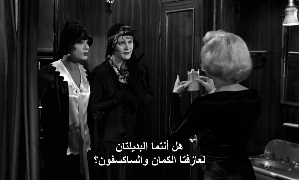 Some Like It Hot 1959 x264 DTS-WAF LikeItHot08