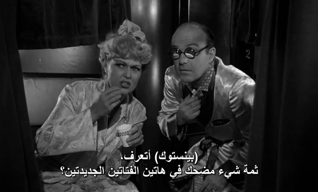 Some Like It Hot 1959 x264 DTS-WAF LikeItHot10