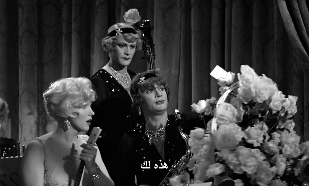 Some Like It Hot 1959 x264 DTS-WAF LikeItHot13