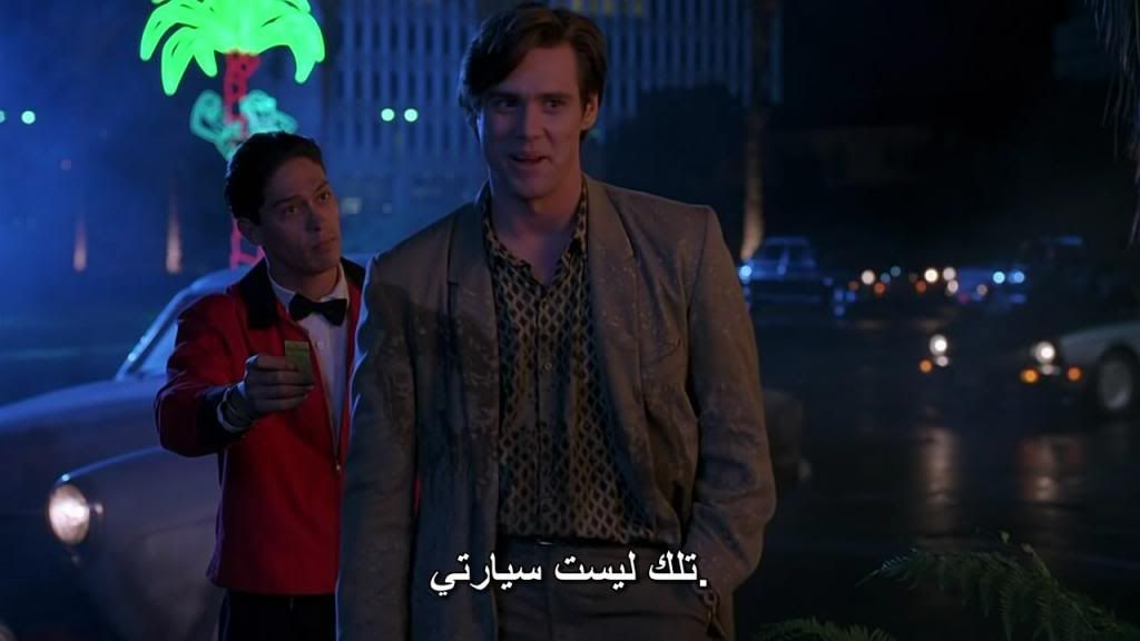 The Mask (1994) Jim Carrey Mask07