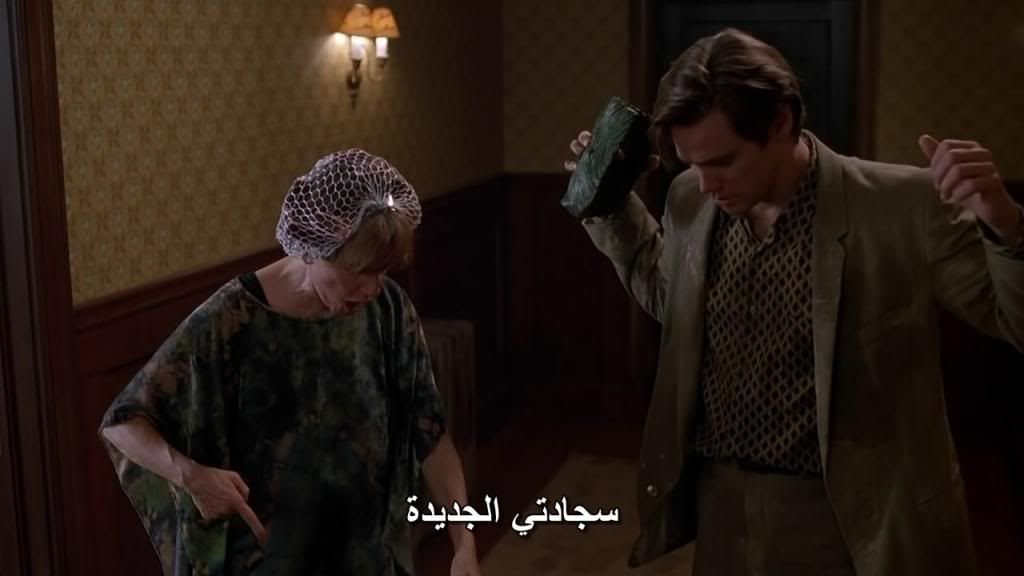 The Mask (1994) Jim Carrey Mask10