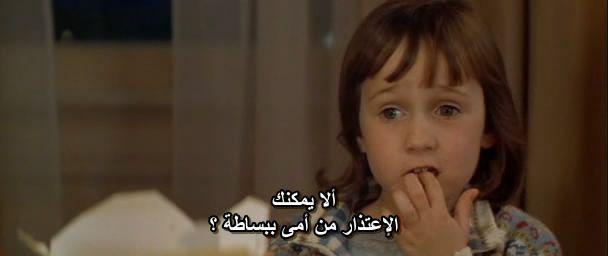 Mrs.Doubtfire (1993) Robin Williams MrsDoubtfire01