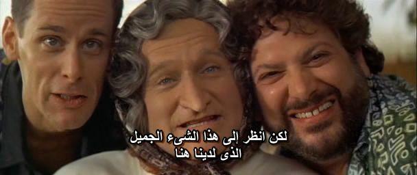 Mrs.Doubtfire (1993) Robin Williams MrsDoubtfire02
