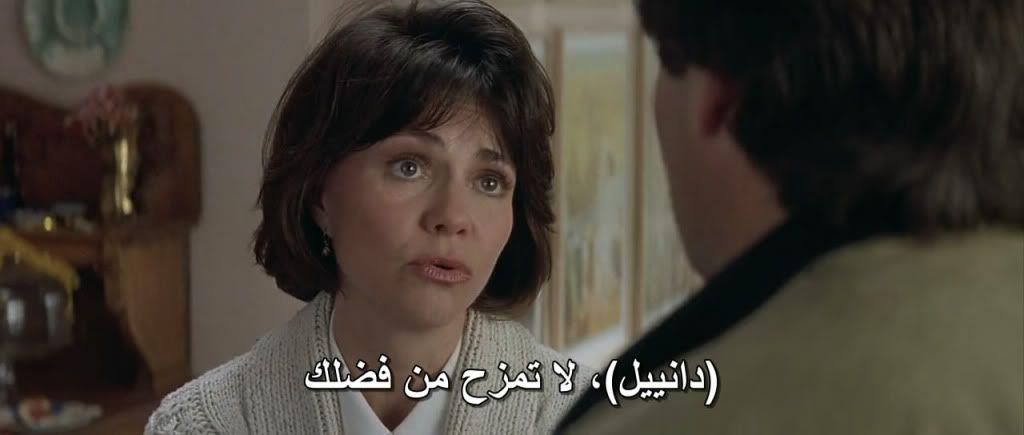 Mrs.Doubtfire (1993) Robin Williams MrsDoubtfireHD01