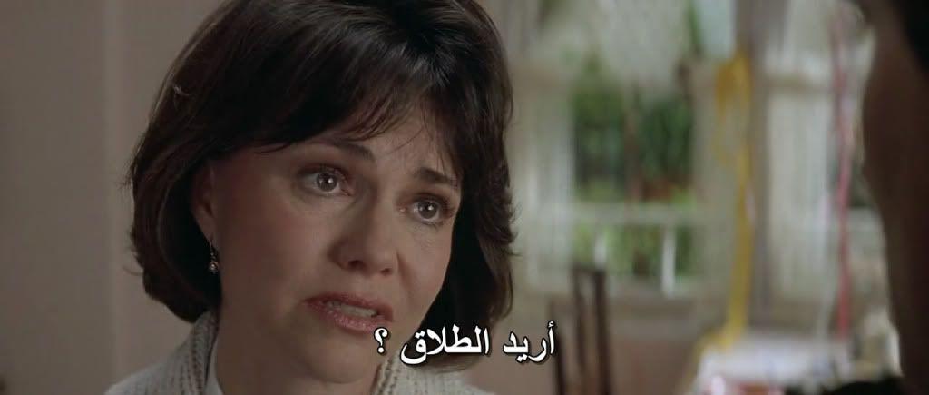 Mrs.Doubtfire (1993) Robin Williams MrsDoubtfireHD02