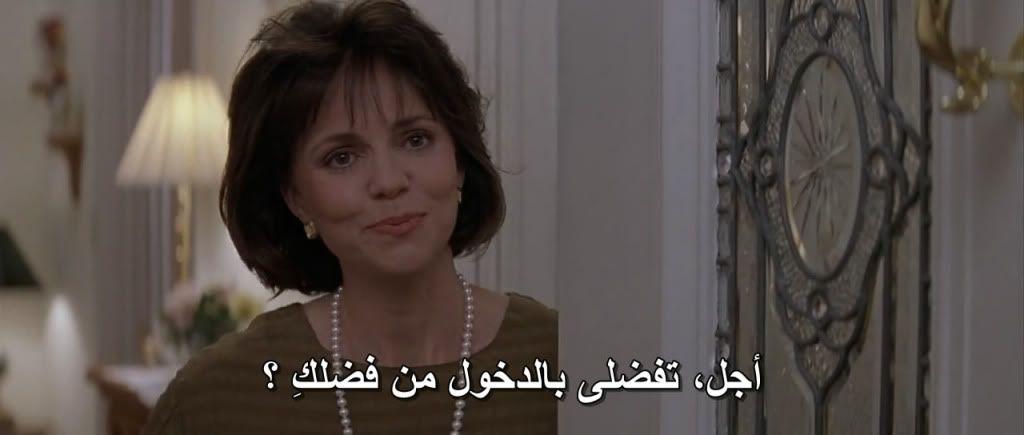 Mrs.Doubtfire (1993) Robin Williams MrsDoubtfireHD05