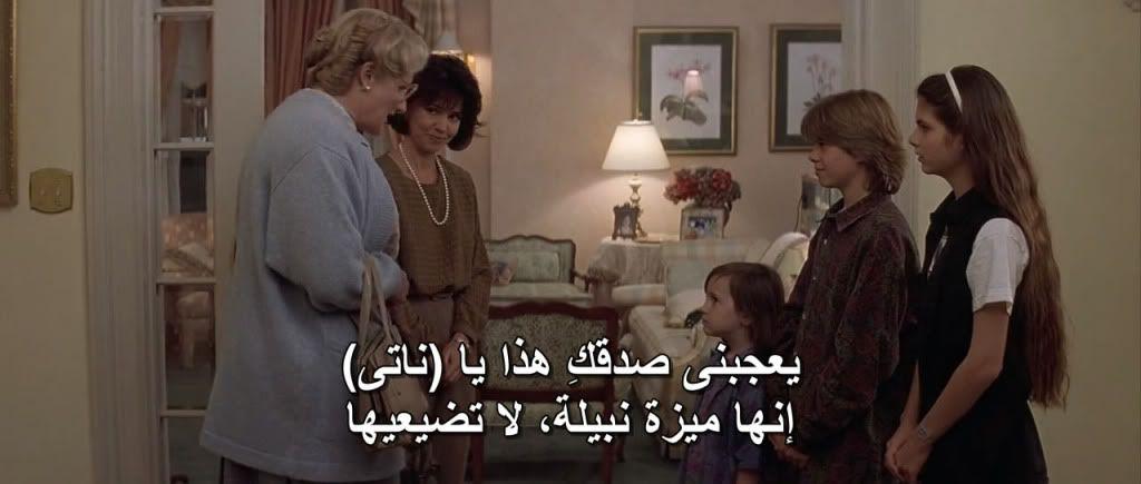 Mrs.Doubtfire (1993) Robin Williams MrsDoubtfireHD06
