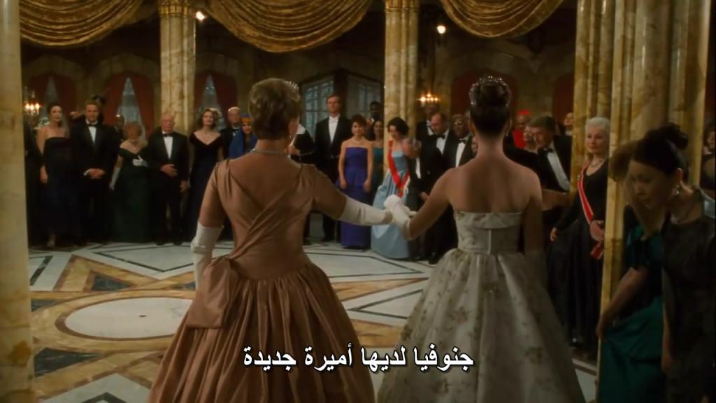 Princess Diaries Doulogy PrincessDiaries18