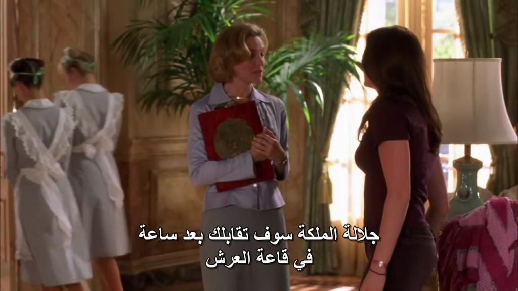Princess Diaries Doulogy RoyalEngagement02