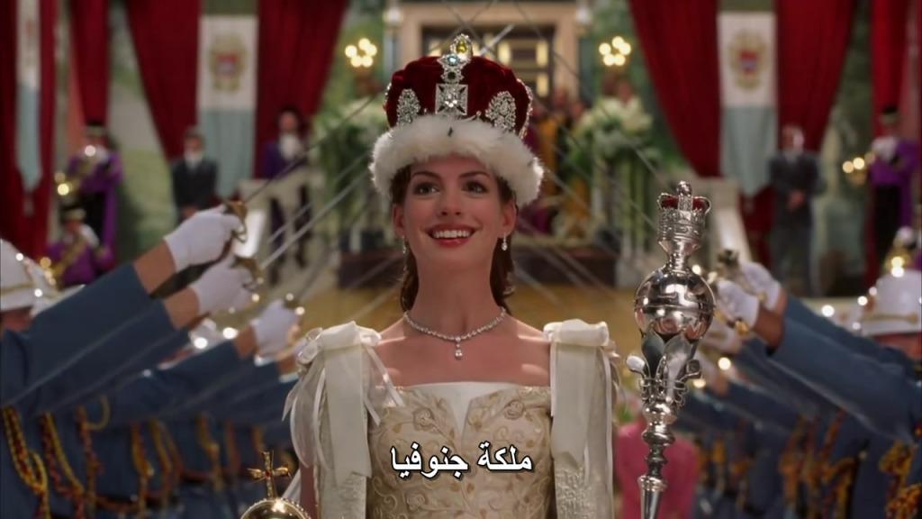 Princess Diaries Doulogy RoyalEngagement15