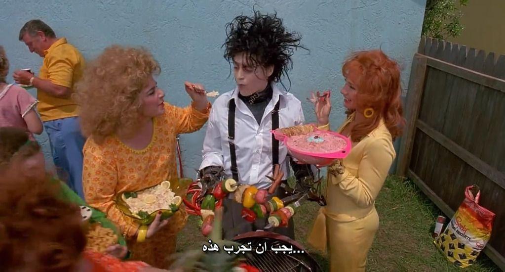 Edward Scissorhands (1990) Tim Burton Scissorhands09