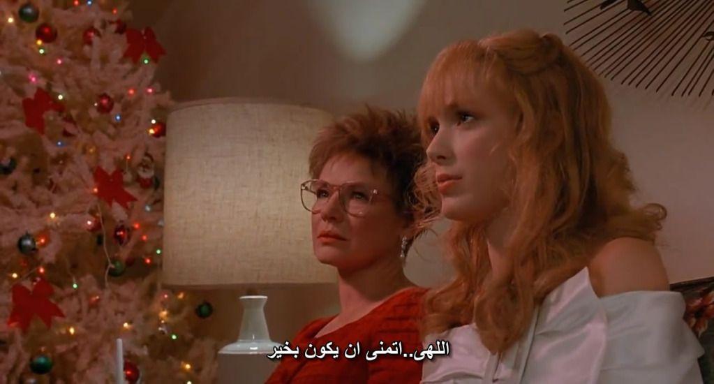 Edward Scissorhands (1990) Tim Burton Scissorhands16