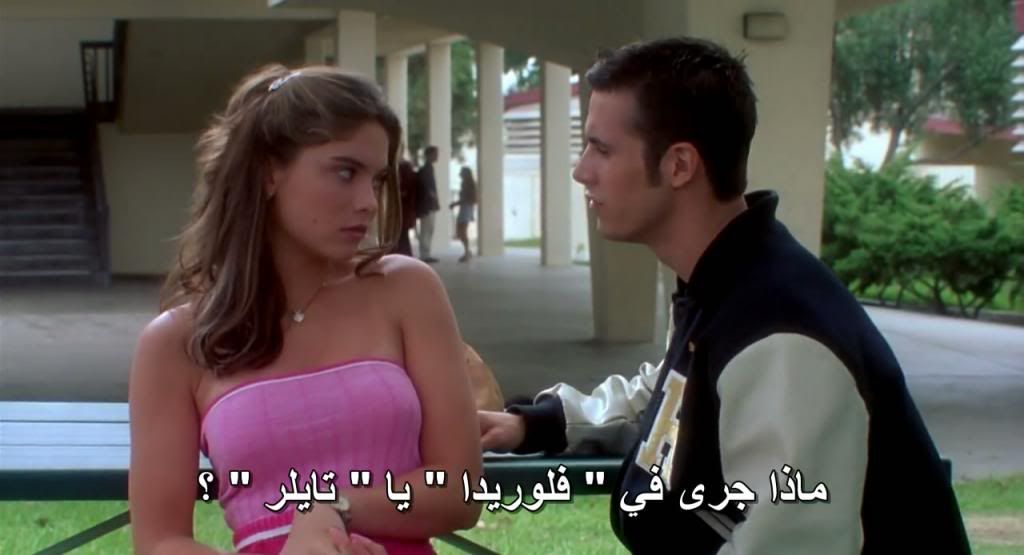 She's All That (1999) Robert Iscove ShesAllThat01