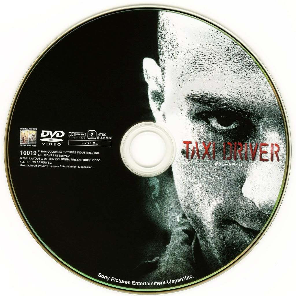 Taxi Driver (1976) Martin Scorsese TaxiDriver-DVDsticker