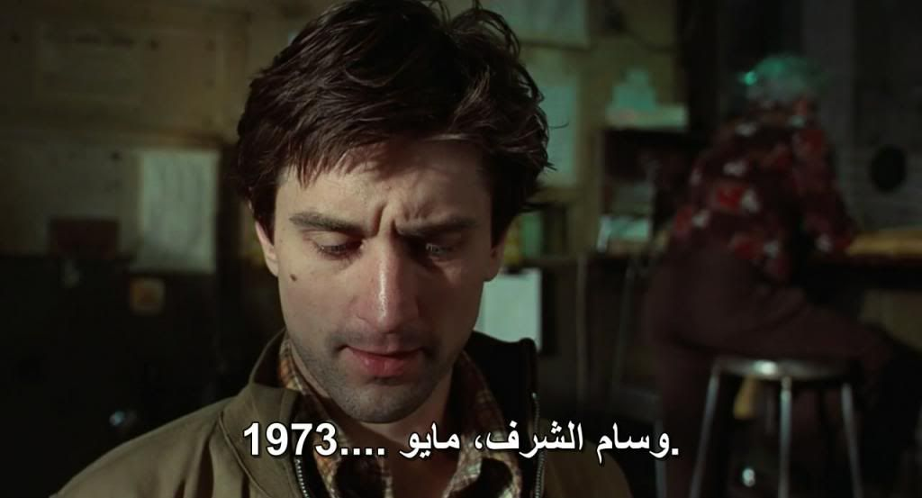 Taxi Driver (1976) Martin Scorsese TaxiDriver01