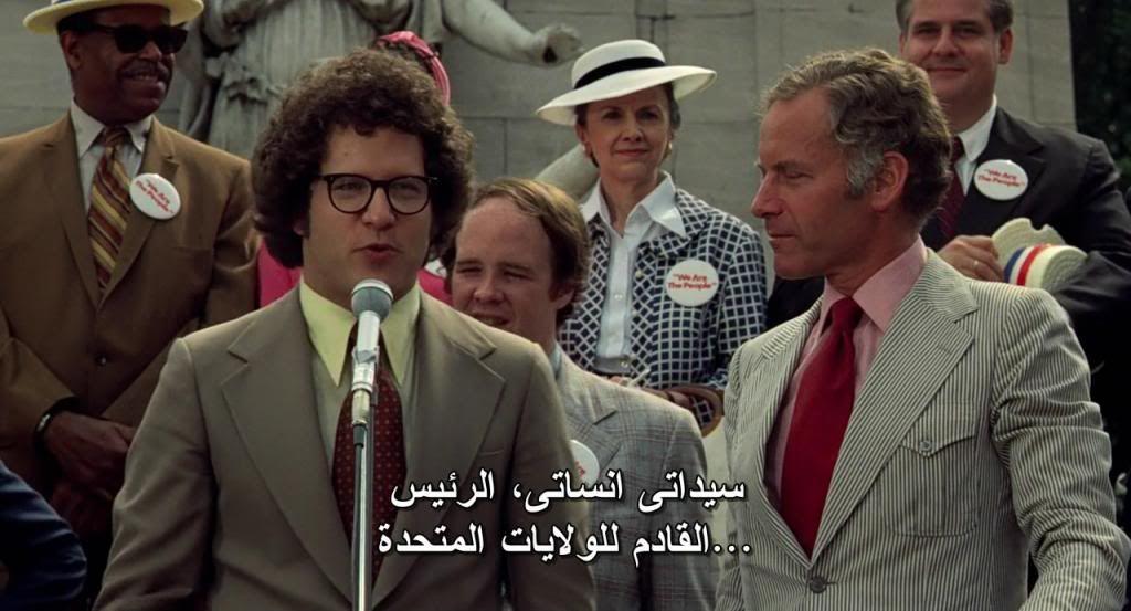 Taxi Driver (1976) Martin Scorsese TaxiDriver09