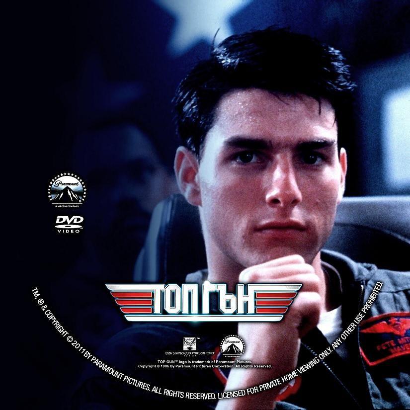 Top Gun (1986) Tom Cruise TopGun-DVDsticker