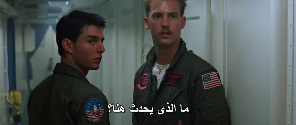Top Gun (1986) Tom Cruise TopGun01