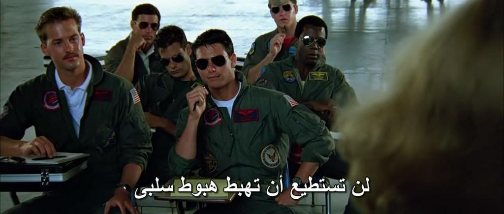 Top Gun (1986) Tom Cruise TopGun05