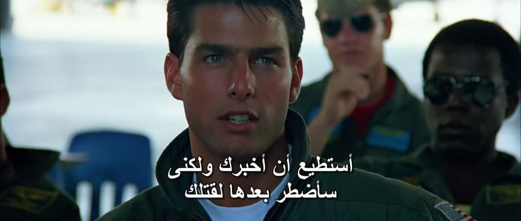 Top Gun (1986) Tom Cruise TopGun07
