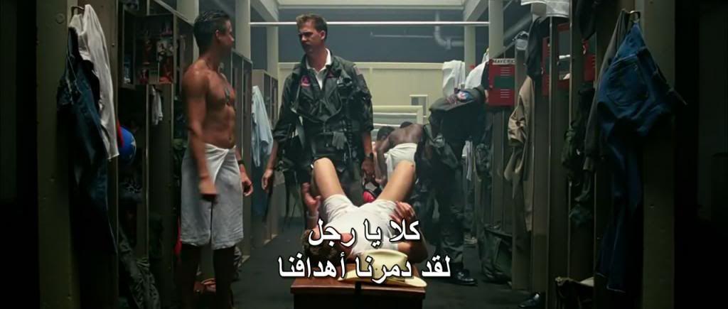 Top Gun (1986) Tom Cruise TopGun08