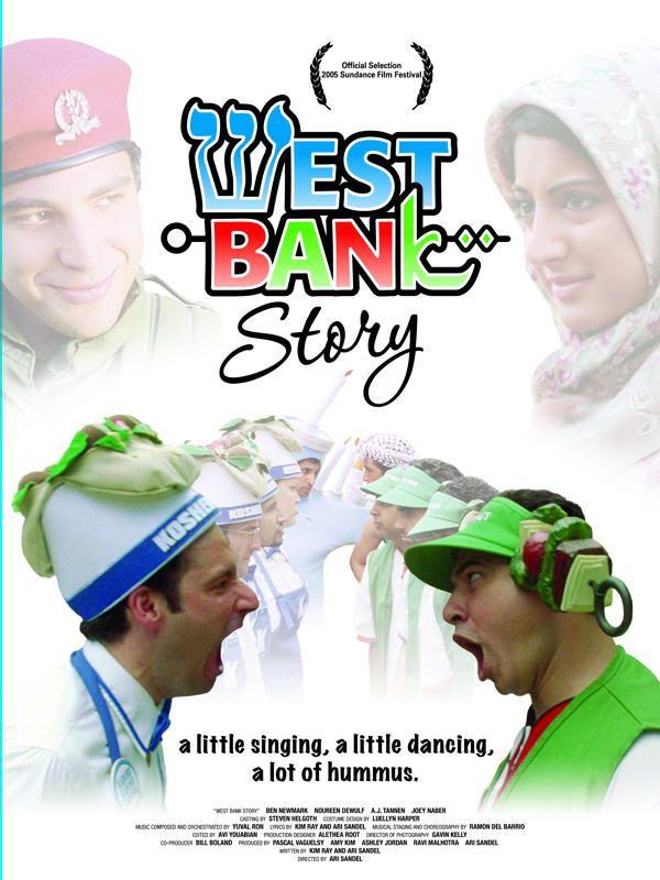 قصة الضفة الغربية (2005) West Bank Story WestBankStory
