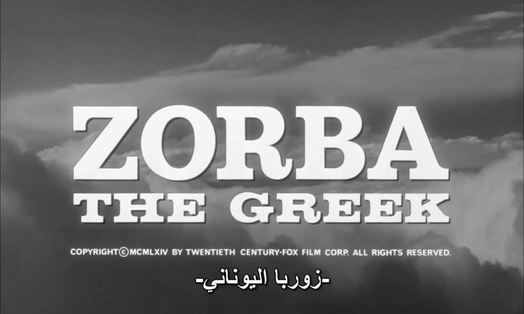 Zorba, the Greek (1964) Anthony Quinn Zorba01
