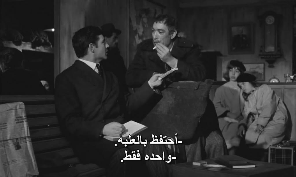 Zorba, the Greek (1964) Anthony Quinn Zorba02