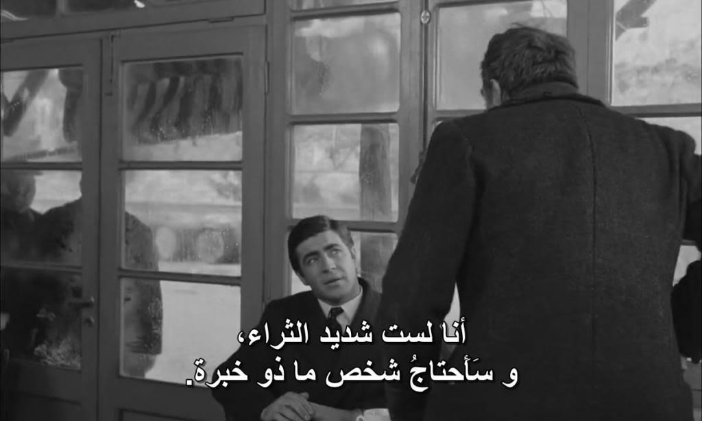 Zorba, the Greek (1964) Anthony Quinn Zorba03