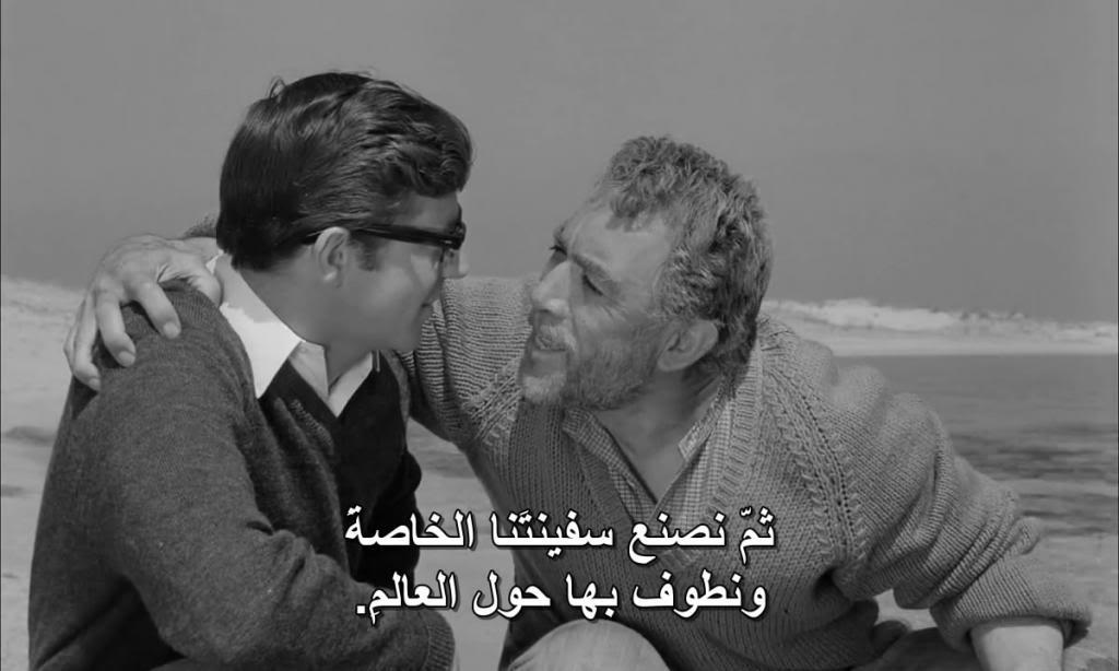 Zorba, the Greek (1964) Anthony Quinn Zorba06