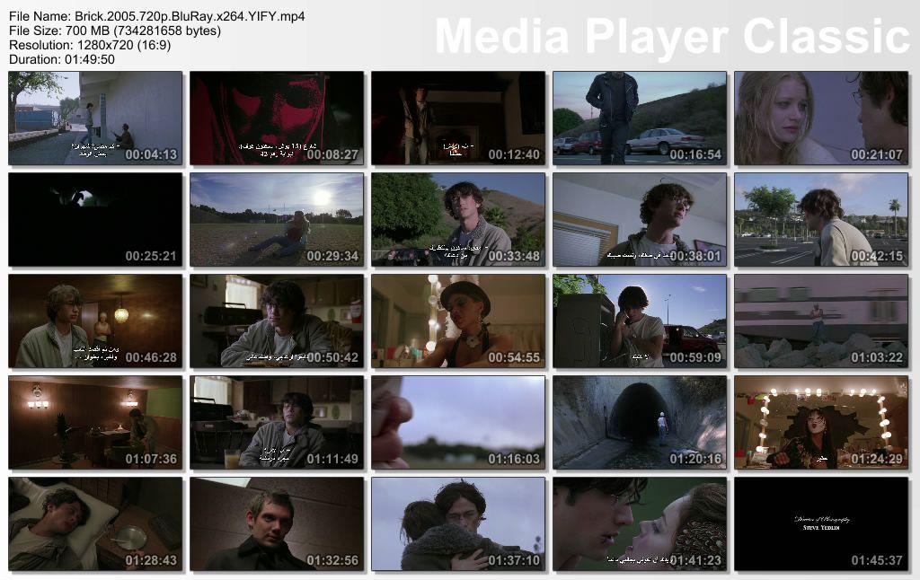 Brick (2005) Joseph Gordon-Levitt Thumbs-Brick