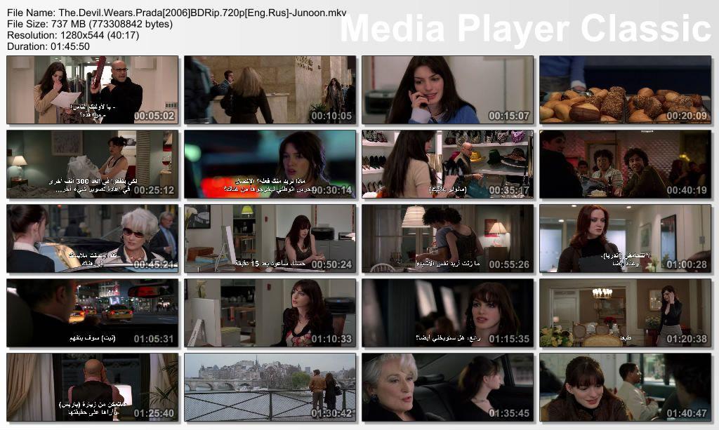 The Devil Wears Prada [2006] BDRip 720p [Eng Rus]-Junoon Thumbs-DevilWearsPrada