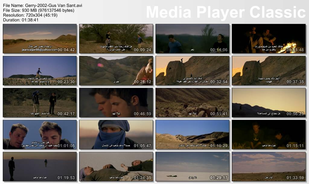 Gerry (2002) Gus Van Sant Thumbs-Gerry