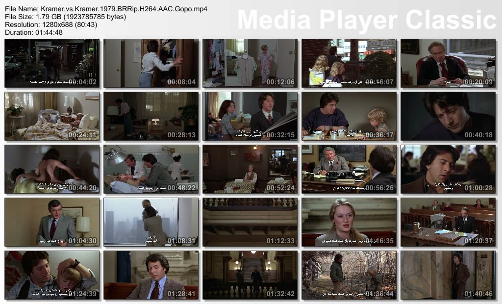 Kramer vs. Kramer (1979) 5 Oscars Thumbs-Kramer